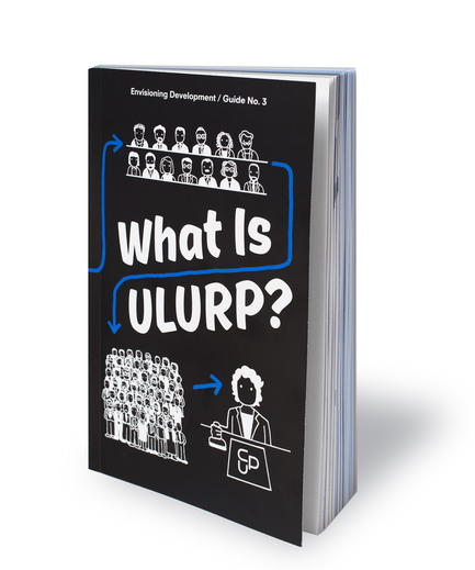 What Is ULURP? Guidebook